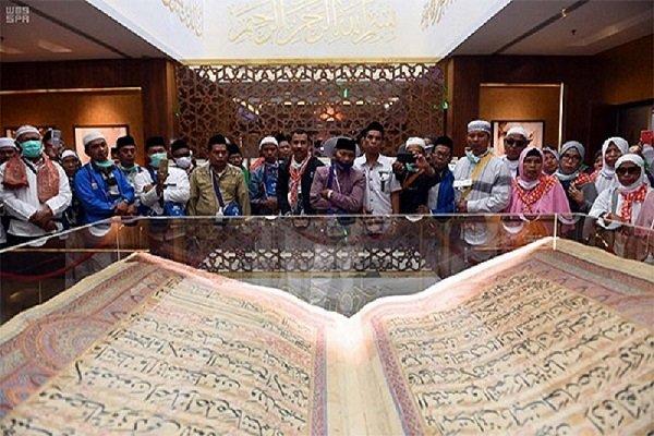 برگزاری نمایشگاه قرآن کریم در مدینه منوره
