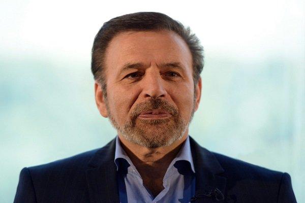 Vaezi leaves Tehran for Ankara