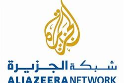 الجزیره از توافق آتش بس میان فلسطینیان و رژیم صهیونیستی خبر داد
