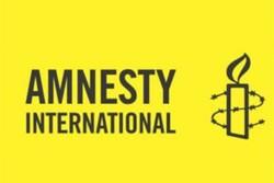 Af Örgütü'nden Suudilere ilişkin insan hakları ihlalleri açıklaması