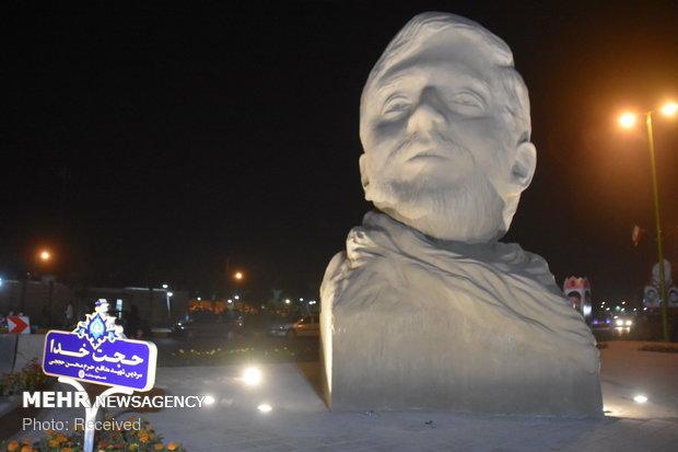 مراسم سالگرد شهادت شهید محسن حججی
