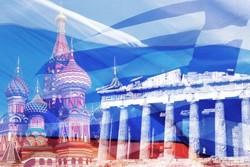 پرچم روسیه و یونان