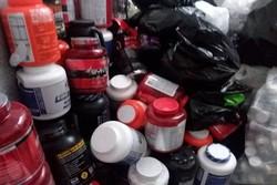 داورهای گیاهی، شیمیایی و مکملهای ورزشی از مراکز مجاز تهیه شود