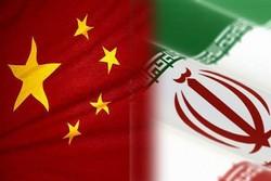 بزرگترین هیئت فرهنگی چین در تهران/جزئیات تبادل رایت کتاب در تهران