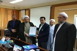 «نشست علمی الزامات تمدن نوین اسلامی» برگزار شد