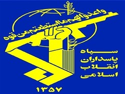 بيان للحرس الثوري حول حادث الاعتداء الارهابي في الأهواز