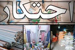 احتکار در بازار استان ها