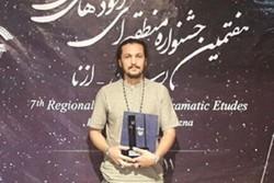 درخشش هنرمند همدانی در هفتمین جشنواره منطقهای اتودهای نمایشی