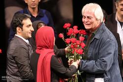 Ali Rafiei