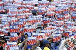اعتراضات ژاپن