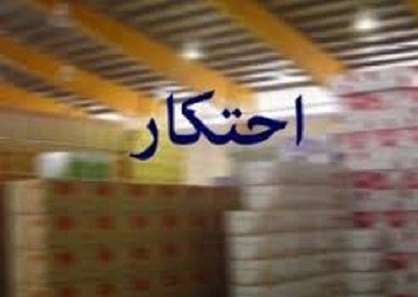 کشف ۹۵ هزار عدد تجهیزات پزشکی احتکار شده در کرمانشاه