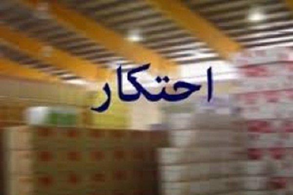 کشف بیش از ۴ میلیارد کالای احتکار شده در کرمانشاه