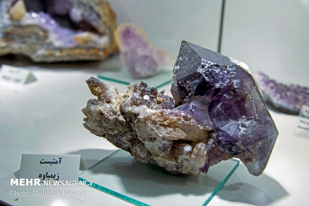Amethyst processing workshops