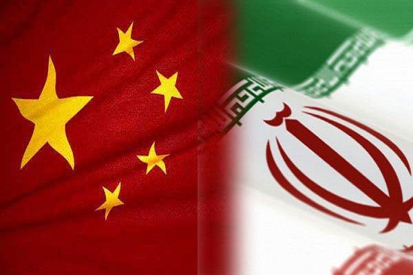 ارتفاع نسبة التبادل التجاري بين طهران وبكين