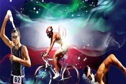 درخشش ورزشکاران چهارمحالی در رقابت های دوگانه کشور