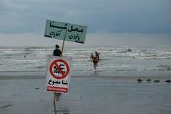 کاهش شناگاه های آلوده در مازندران