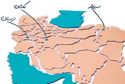 آغاز فعالیت اسنپ درخرمآباد، کاشان و سبزوار