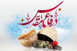 جشنواره ادبی یوسف در قم برگزار میشود