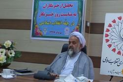 احمدی شورای هماهنگی تبلیغات - کراپشده