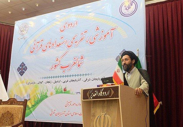 دانشآموزان قرآنی باید مهارتهای اجتماعی و گروهی را فرا بگیرند