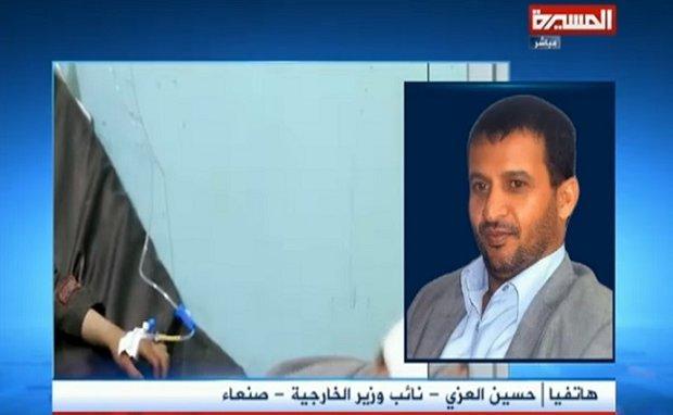 صنعاء تصف دعوة مجلس الأمن دول العدوان للتحقيق بالالتفاف وتحويل الخصم إلى حكم