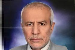 دانشمند برجسته علوم قرآنی به دیدار حق شتافت