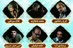 باغ تاریخی «گلستان» روی نت موسیقی لری/ گردهمایی هنرمندان ۱۱ استان