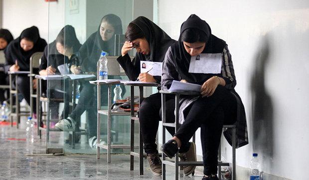 مهلت شرکت در کنکور ۹۸ تمدید شد/ ثبت نام ۸۳۲ هزار نفر