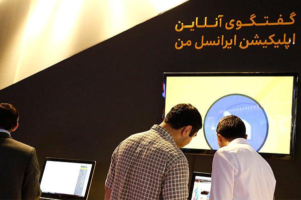 امکان گفتگوی آنلاین در «ایرانسل من» و رونمایی از پروژه «گیک»