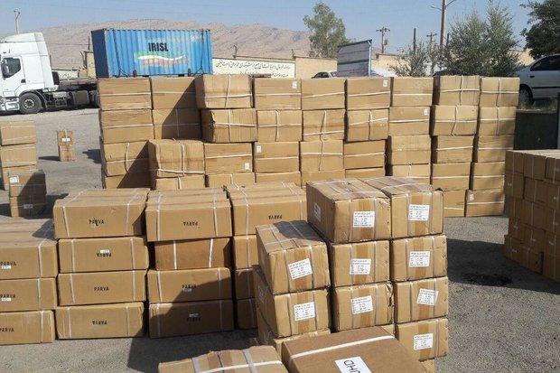 گزارش تفحص از روند مبارزه با قاچاق شهریور به صحن مجلس میرود