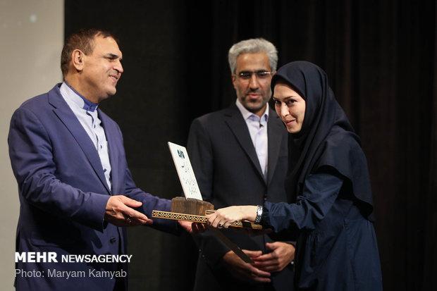 «خبرگزاری مهر» رسانه برتر جشنواره «نانو و رسانه» شد