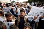 تشییع جنازه کودکان یمنی
