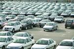 پارکینگ ایران خودرو