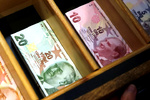 Türkiye'de bütçe 62 milyar lira açık verdi