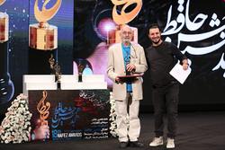 برگزیدگان هجدهمین جشن حافظ معرفی شدند/ آشنایی با رکوردداران