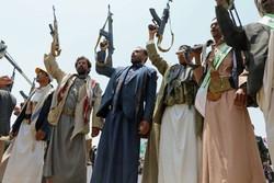 یمنی شہریوں کا حضرموت میں سعودی عرب اور امارات کے خلاف مظاہرہ