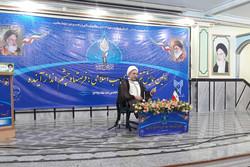 کنفرانس تقریب مذاهب