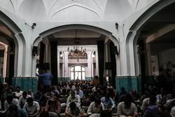 مسجد دانشگاه شریف