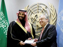 Yemen war challenges Saudi moral authority