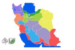 انجمن سینمای جوانان ایران- دفتر ویژه تهران