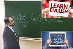 آموزش زبان در مدرسه