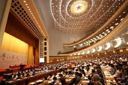 کنگره جهانی فلسفه