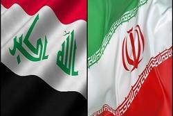 مذكرة تفاهم للتعاون الحدودي بين إيران والعراق
