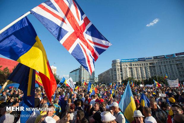 تظاهرات ضد دولتی در رومانی