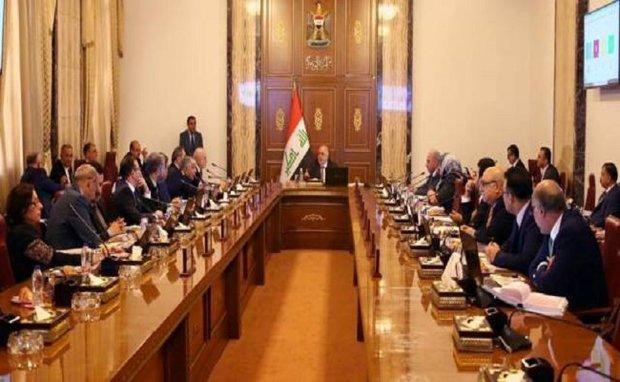الحكومة العراقية تخفض رسوم السياحة لزوار الاربعينية