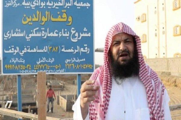 یک مبلغ مخالف سعودی در زندان کشته شد