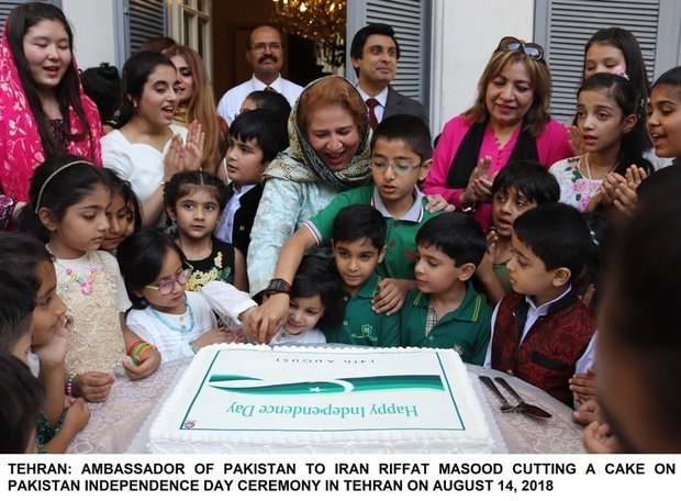 Pakistan's 72nd Independence Day celebrated in Tehran