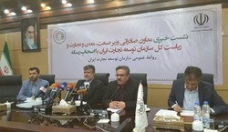 TPO Head Mojtaba Khosrotaj (2nd L) and TPO Deputy Head Mohammadreza Modoudi (2nd R) in a press conference on Tuesday