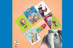 محصولات جانبی فیلشاه