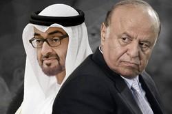 «عبد ربه منصور هادی» و تلاش برای کاهش نفوذ امارات در یمن